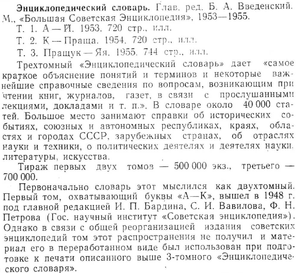 Remarkable, very Info resources dating russian question