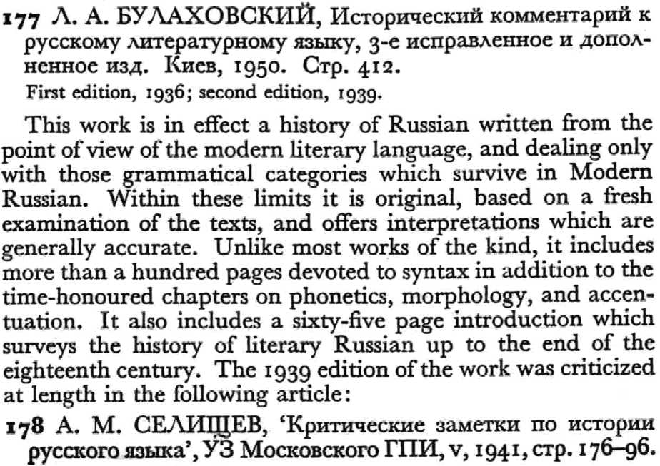 The Russian Language Was Subjected 46